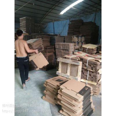 开封纸箱厂为您介绍为何纸箱上涨的这么快
