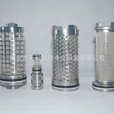 煤矿用不锈钢先导阀滤芯LKYX-261 FHD320(40)/31.5厂家直销