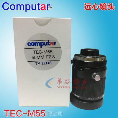 原装进口TEC-M55 日本Computar工业镜头 55mm定焦 焦澜远心低畸变