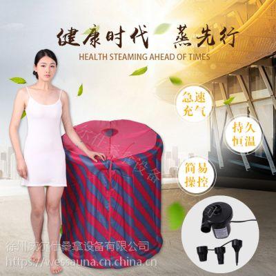 新款家庭蒸汽桑拿浴箱 家用桑拿房 汗蒸箱汗蒸房汗蒸机排汗熏蒸机
