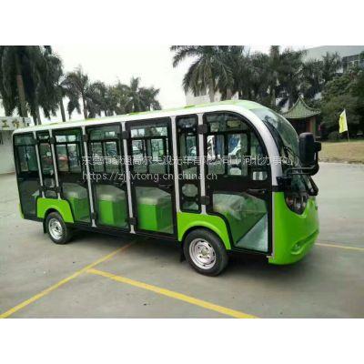 石家庄-旅游观光车厂家订购-绿电贸易