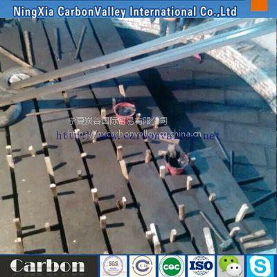 宁夏炭砖 矿热炉用炭块 预焙炭砖 宁夏碳砖厂家 黄磷炉用炭砖