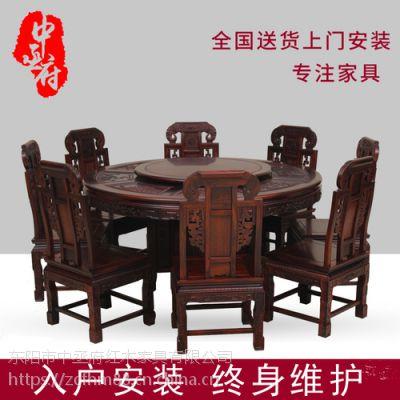 东阳红木家具城 阔叶黄檀印尼黑酸枝 古典中式餐桌 年年红红木家具 花梨木圆桌 酸枝木家具