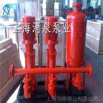 上海消泉 ZWL系列 消防稳压设备 立式生活供水设备