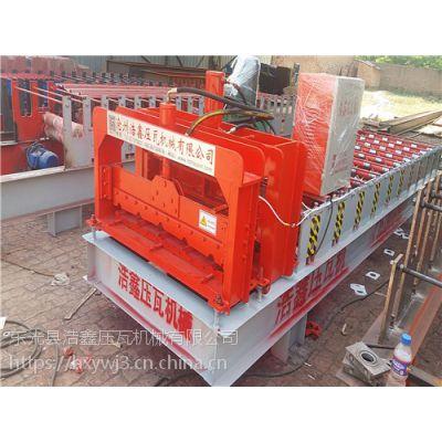 河北浩鑫820全自动琉璃瓦压瓦机 厂家现货直销