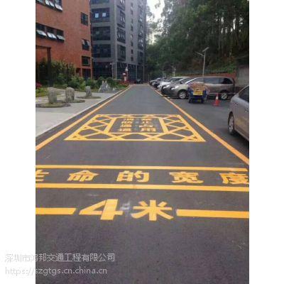 深圳划线厂家,深圳道路划线厂家,深圳工厂消防划线厂家