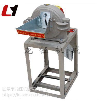 两相电实验室用超细粉碎机 专业生产小麦粉碎机