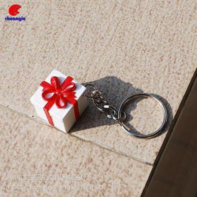 商场促销礼品PVC挂件仿真小礼品注塑定制