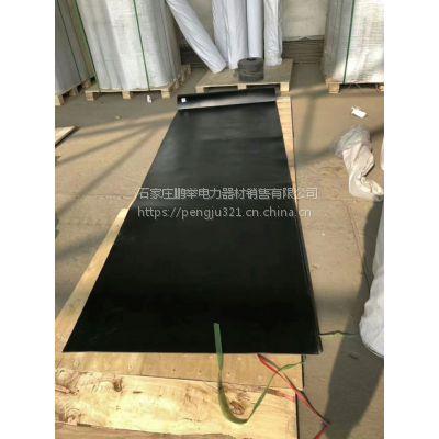 绿色绝缘板批发价A9红色绝缘板批发价 黑色绝缘板
