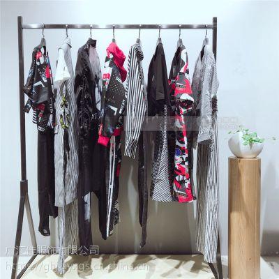 亮点国际折扣女装欧美品牌风格品牌专柜真品尾货货源