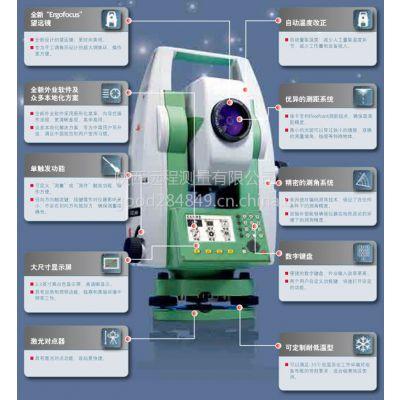 徕卡全站仪使用说明书/进口徕卡全站仪中文版说明书/全站仪使用方法