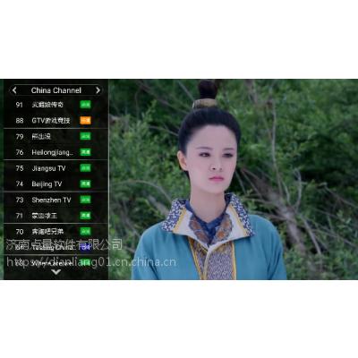 北京影音APP系统研发企业,视频直播点播多shao钱