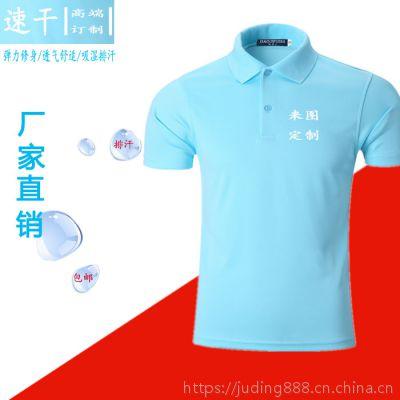 班服定制t恤文化广告定做diy印字logo短袖工作衣服同学聚会POLO衫