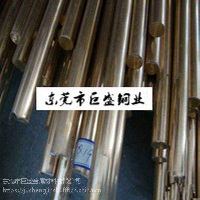 进口c5191磷铜棒车床件专用铜棒材价格优惠