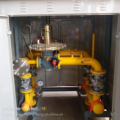 润丰厂家燃气调压器燃气调压阀安装方便