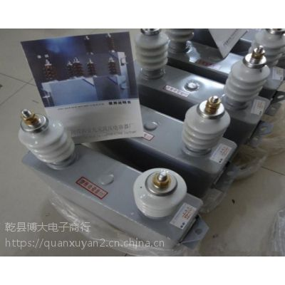 特价热销优质 《BW0.4-10-1》◆低压油浸式电容器 质量可靠 拍前咨询