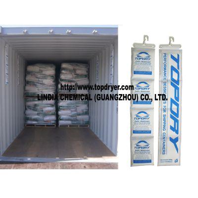 潮湿易致电器设备短路 集装箱干燥剂