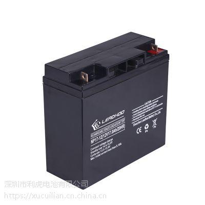 北京专供 12V20AH太阳能铅酸蓄电池,路灯专用电池