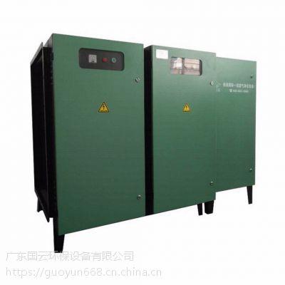 国云专业废气处理公司、供应光解废气净化器、等离子光解废气净化器、uv光氧催化净化器