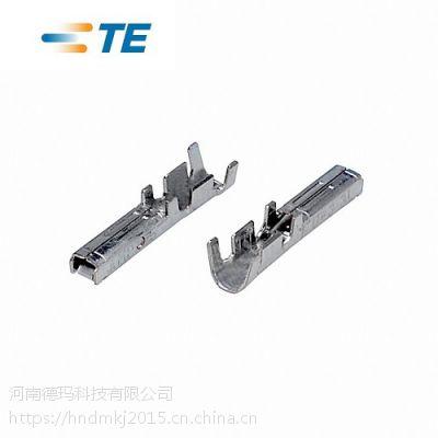 特价 1-353715-5 线到线 泰科工业连接器端子