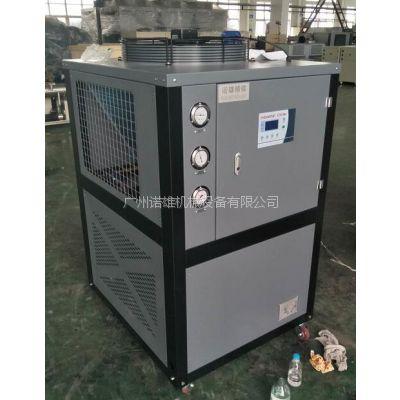 萃取罐降温制冷,用萃取罐专用冷冻机速度快