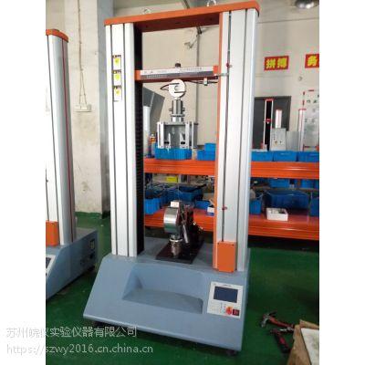 木塑板拉压力测试机木塑板材拉伸弯曲试验机