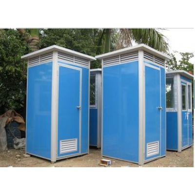 莱芜移动厕所厂家直销 环保移动厕所价格实惠