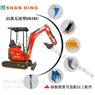 便宜的微型挖掘机 山鼎挖土机出售