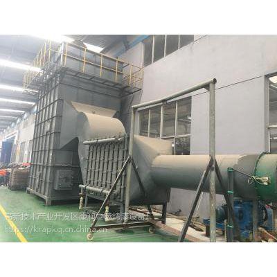 重庆废气处理设备-康润安专业厂家定制直销
