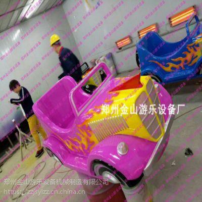 儿童碰碰车-金山碰碰车-儿童游乐设备