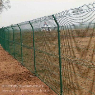 圈地隔离网价格 铁路预制护栏网 公路隔离防护网