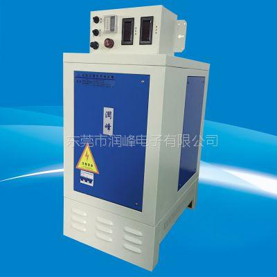 供应整流设备 高频系列电源 高频开关电源 电渗析电源 水处理电源 开关直流电镀电源