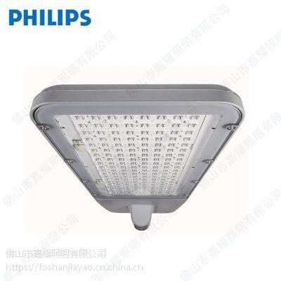 飞利浦BRP392 160瓦LED路灯BRP392 120W