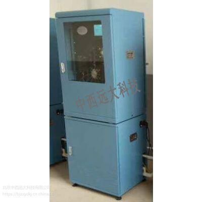 中西(LQS特价)在线水质分析仪 型号:M402456库号:M402456