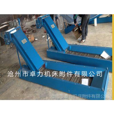沧州卓力 厂家供应 链板排屑机 可定制