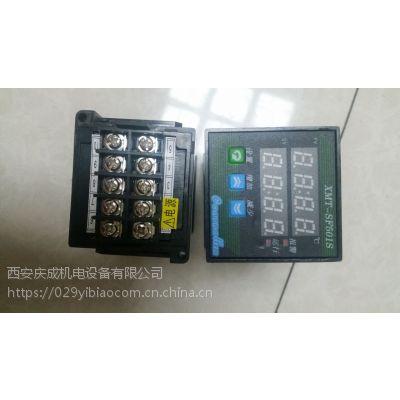 SF906A温度调节仪XMT-SF701S,YQY-11氧气减压器YQD-07西安庆成