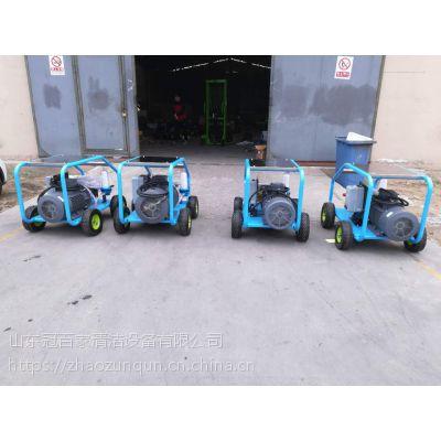 北京冠百家模具高压清洗设备AW35/21