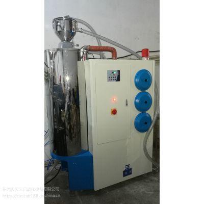 天天自动化-200 三机一体塑料除湿干燥机技术参数