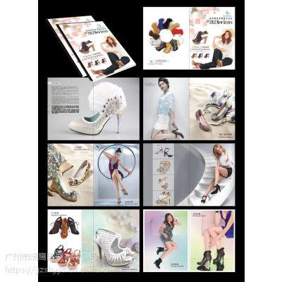 清远宣传画册印刷厂承接企业公司宣传册印刷业务