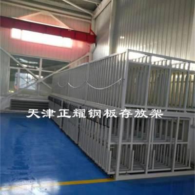 竖放钢板货架 钢板竖着存放更节省空间 好存取