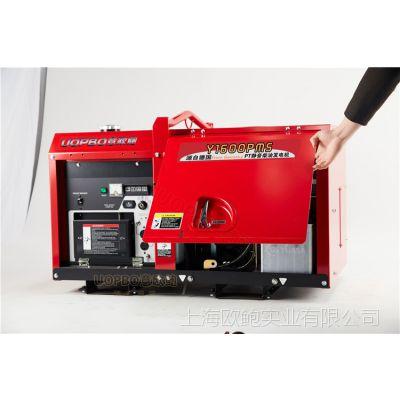 停电应急15kw静音式柴油发电机直销价