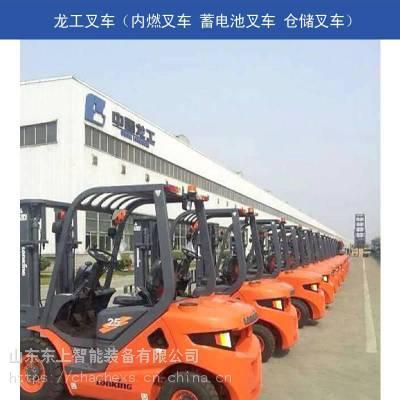 龙工3吨内燃叉车济南总代理 叉车性能参数联系我们