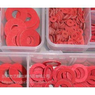 (厂家)红色快巴纸垫片垫圈 绝缘防火 艺晶各种形状