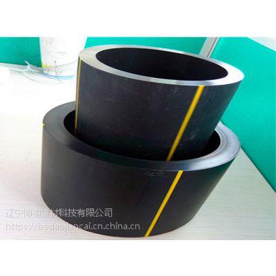 厂家直销PE315燃气管_市政燃气改造工程用HDPE管材