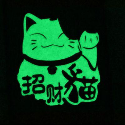 强夜光手机壳加工厂 红色招财猫喜庆卡通保护套