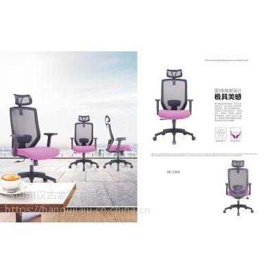 休闲椅 真皮座椅 办公家具 厂家直销 质量保证