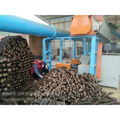 福建秸秆炭粉机 高性能碳棒制棒机 小本创业环保制炭机
