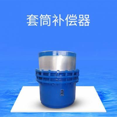 供应DN500 10公斤接管式波纹补偿器
