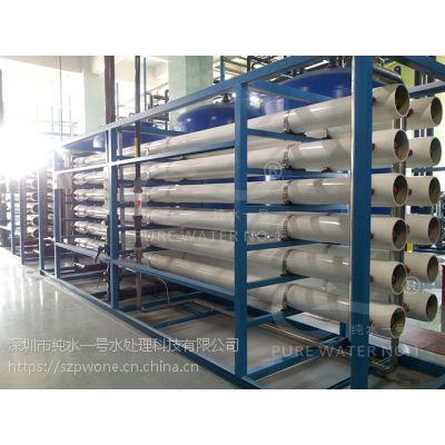 供应深圳纯水一号光伏超纯水处理设备|EDI超纯水设备|反渗透设备