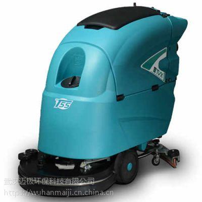 迈极供应特沃斯停车场全自动洗地机